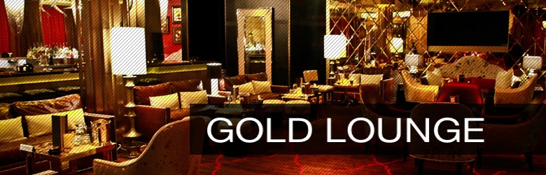 Gold Lounge Las Vegas