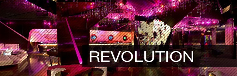 Revolution Nightclub Las Vegas