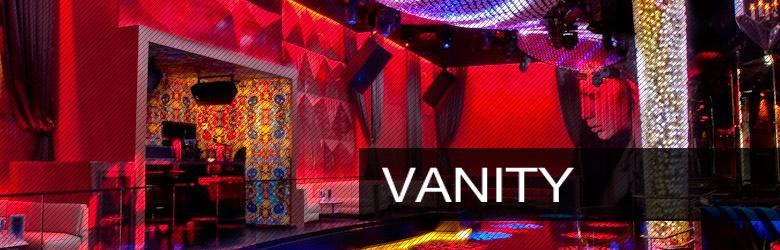 Vanity Nightclub Bathroom vanity nightclub las vegas